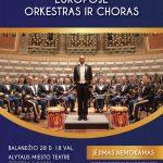 Jungtinių Amerikos Valstijų sausumos pajėgų Europoje orkestras ir choras