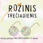 rozinis_4 - Kopija