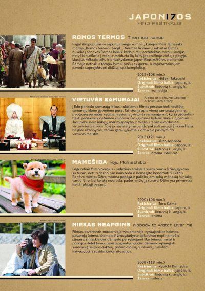17-asis Japonijos kino festivalis