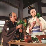 """17-asis Japonijos kino festivalis. Filmas """"Virtuvės samurajai-Samurai cooking"""""""