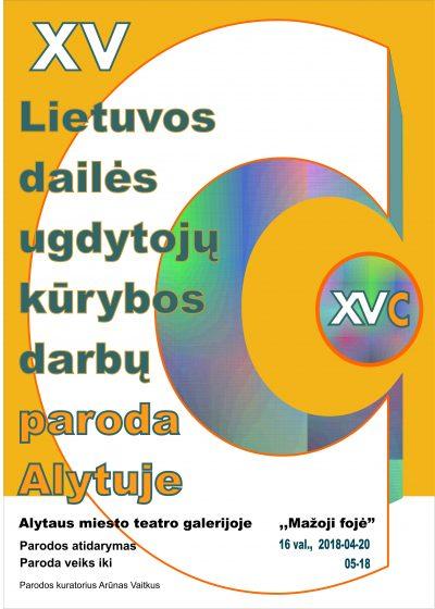 LDUD XV C 2018