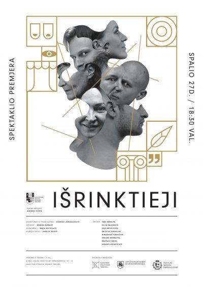 """Valstybinio Šiaulių dramos teatro spektaklis """"IŠRINKTIEJI""""."""