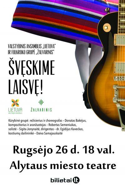 """Minint Lietuvos valstybingumo atkūrimo šimtmetį savo pajėgas sujungė du veržlūs ir profesionalūs kolektyvai – savo veidą ką tik atnaujinęs Valstybinis ansamblis """"Lietuva"""" ir plačiai auditorijai gerai žinoma folkroko grupė """"Žalvarinis"""". Naujajam sezonui sukurta koncertų programa """"Švęskime laisvę"""" – vis įdomesnių išraiškos formų ieškančio ansamblio ir garsios grupės bendras projektas.  Naujoje bendroje 1,5 valandos trukmės """"Lietuvos"""" ir """"Žalvarinio"""" programoje vyrauja pakili nuotaika. Čia supinti autentiški lietuvių liaudies dainų tekstai, tautinių šokių elementai ir liaudies instrumentų skambesys. Daugeliui pažįstamas tradicines spalvas paryškina šiuolaikinės muzikos ir elektrinių gitarų skambesys.  """"Mes – švenčianti Lietuva! Toks mūsų naujojo sezono šūkis, siejamas su nauja ansamblio strategija. Kviesdami į naujo sezono programas, kviečiame švęsti pakilia gaida – švęsti mūsų visų laisvę, atkurtos Lietuvos šimtmetį, prisimenant istoriją ir liaudies dainas"""", – sako Valstybinio dainų ir šokių ansamblio """"Lietuva"""" vadovė Edita Katauskienė.  Senųjų liaudies dainų tematika kuriamos muzikos, šokio ir dainų interpretacijos – tai seno ir naujo, modernaus ir veržlaus sąveika, kuriai gimti padėjo kūrybiškas aranžuotojas – kompozitorius, gitaristas, folkroko grupės """"Žalvarinis"""" lyderis Robertas Semeniukas.  Jis atskleidė, kad idėja, virtusi unikalia nauja programa, gimė dar prieš 15 metų, kai """"Žalvarinis"""" ir """"Lietuva"""" po Joninių koncerto Nidoje drauge vyko į Vilnių.  """"Man taip patiko tuometinė """"Lietuvos"""" programa, kad tiesiog pakalbinau ansamblį sukurti ką nors drauge. Pagalvojau, kad iš tiesų būtų įdomu vienoje scenoje pamatyti veržlų ansamblį ir modernaus folkloro ir roko grupę. Idėja ilgai liko neįgyvendinta, tačiau geresnės progos jai gimti turbūt ir negalėjo būti – minint Lietuvos valstybingumo atkūrimo šimtmetį mes suvienijome jėgas"""", – pasakoja Robertas Semeniukas.  Naujajam sezonui sukurta ypatinga koncertų programa iš liaudies dainų, sutartinių su roko, kantri stiliaus """