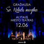 """Akustinis kalėdinis koncertas """"STEBUKLO PALIESTI""""Sv. Kaledu muzika_AlytusSv. Kaledu muzika_Alytus"""