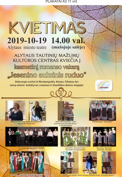 Jesenino auksinis ruduo 2019 10 19