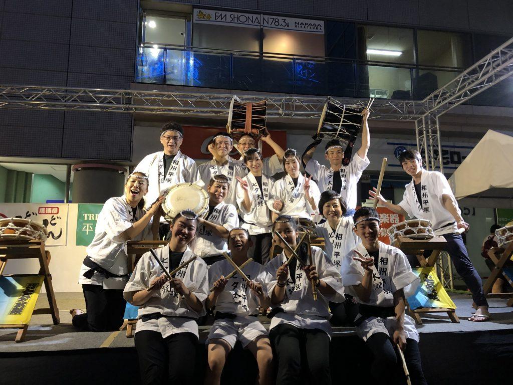 Soushu Hiratsuka Taiko būgnų grupė, Japonija